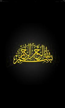 Surah Al-Kahf poster