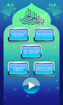 Surah Al-Kahf apk screenshot
