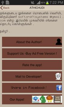Aathichoodi apk screenshot