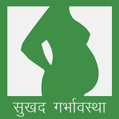 Happy Pregnancy Ticker - Hindi icon
