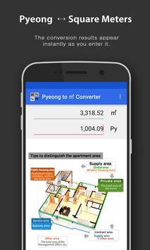 Pyeong to ㎡ Converter apk screenshot