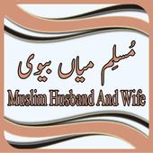 Muslim Mia biwi icon