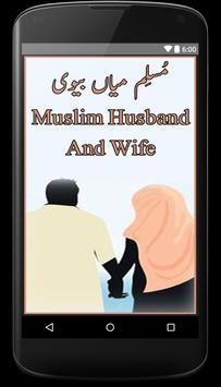 Muslim Mia biwi poster