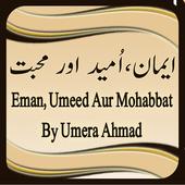 Emaan Umeed Aur Mohabbat icon