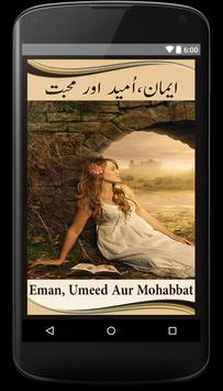 Emaan Umeed Aur Mohabbat poster