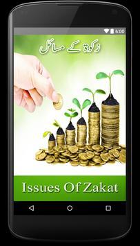 Zakat kay Masail poster