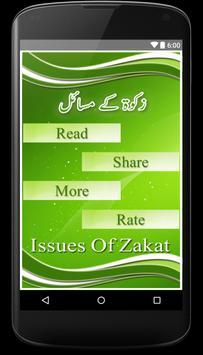 Zakat kay Masail apk screenshot