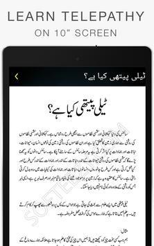 Telepathy - Learn to Read Mind apk screenshot