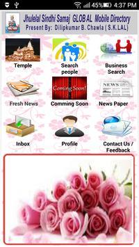 Jhulelal SindhiSamaj Directory apk screenshot