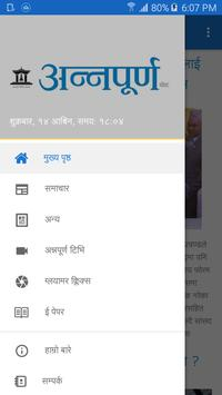 Annapurna Post apk screenshot