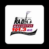 Radio Makwanpur icon