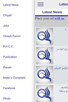 Chiyah apk screenshot