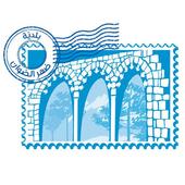 Dahr El Sawan icon