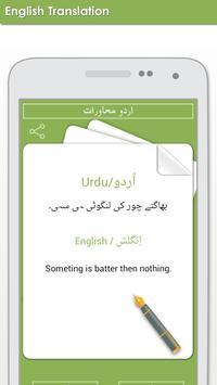 Urdu English Proverbs apk screenshot