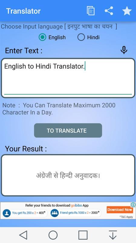 Hi Translate -Language Translator,Online Translate - Apps