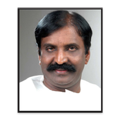 Thaneer Desam தண்ணீர் தேசம் icon