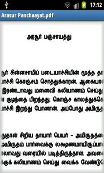 Kalki Tamil Books Collection apk screenshot