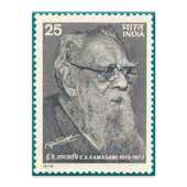Periyar Kudiyarasu Articles 1 icon
