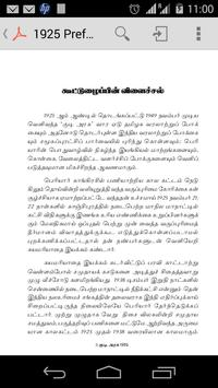 Periyar Kudiyarasu Articles 1 apk screenshot