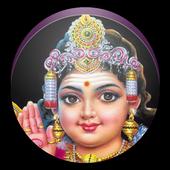 Sri Kanthasasti kavasam icon