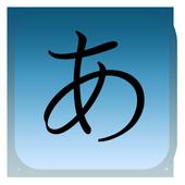 Hiragana Cards icon