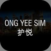 Ong Yee Sim 护悦 icon