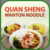 Quan Sheng Wanton Noodles icon