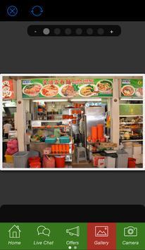 Quan Sheng Wanton Noodles apk screenshot