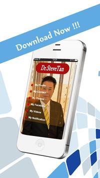 Dr Steve Tan poster