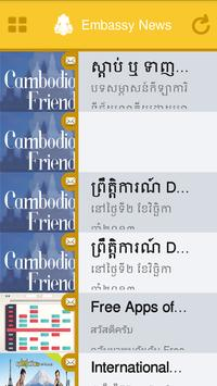 Cambodia Friend. apk screenshot