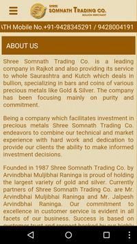 Somnath apk screenshot