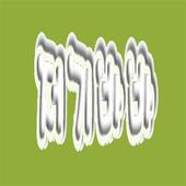 저기바바 icon
