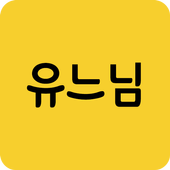 팬덤 유느님 (메뚜기, 유재석) icon