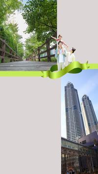 고창마을 자연앤어울림 아파트 (장기동) apk screenshot