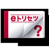 SO-01E 取扱説明書 icon