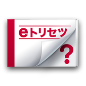 SO-05D 取扱説明書 icon
