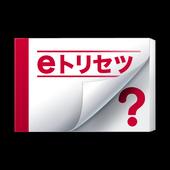 SO-02D 取扱説明書 icon