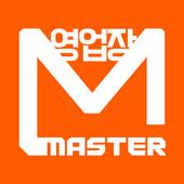 영업장마스터 icon