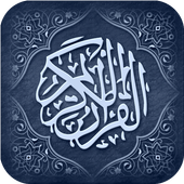 Holy Quran (read and listen) icon