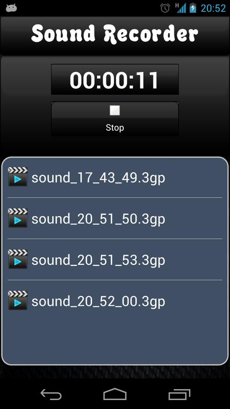 sound recorder ver sion 7.0 how to delete