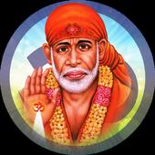 Sai Baba Aarati icon