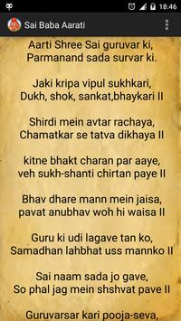 Sai Baba Aarati apk screenshot