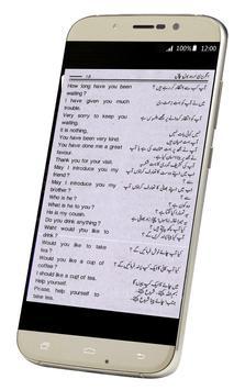 Easy English Grammer & Tenses apk screenshot