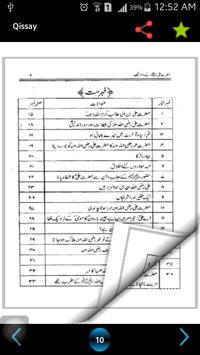 Hazrat Ali R.A k Qissay+Aqwal apk screenshot