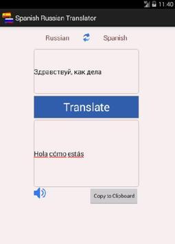 Spanish Russian Translator apk screenshot