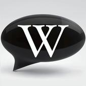 Speech Wiki icon