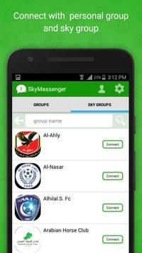 Skylite apk screenshot