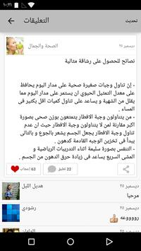 Barq - Free Chat and Messaging apk screenshot