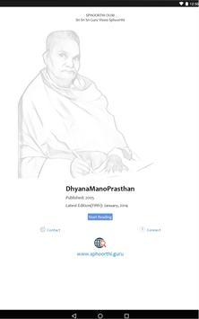 DhyanaManoPrasthan (Eng) apk screenshot