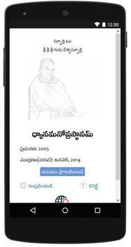 DhyanaManoPrasthan (Tel) poster